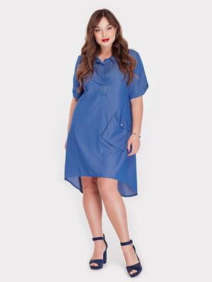 Сукня блакитна | 5082176