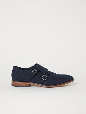 Туфли темно-синие | 5107686