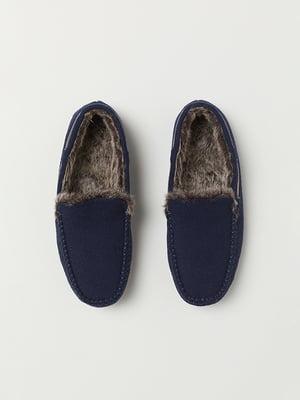 Тапочки синие | 5107711