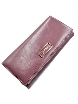 Гаманець рожево-ліловий | 5113623