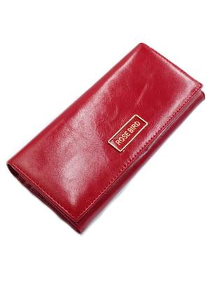 Гаманець червоний | 5113625