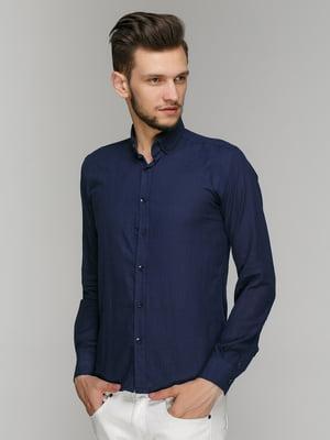 Рубашка синяя | 5086480