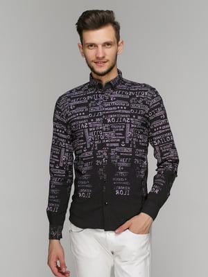Рубашка в принт   5086440