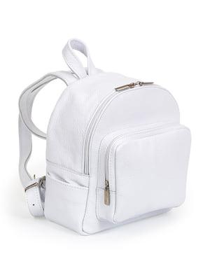Рюкзак белый | 5114112