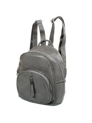 Рюкзак серый | 5114631