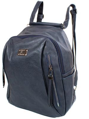 Рюкзак синій | 5114661