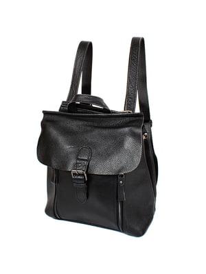 Рюкзак черный   5114632