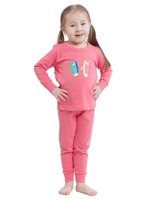 Піжама: джемпер та штани | 4528313
