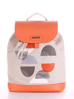 Рюкзак светло-серый с аппликацией - Alba Soboni - 5114960