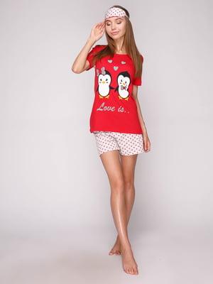 Пижама: футболка, шорты и маска для сна | 5106157