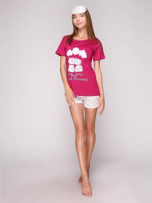 Пижама: футболка, шорты и маска для сна | 5106156