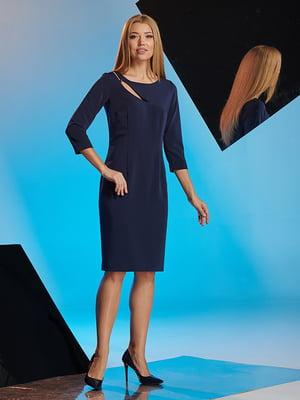 Платье синее | 5109853
