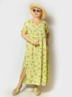 Платье желтое | 5115675