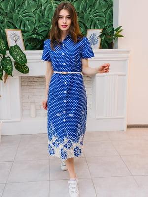 Сукня синя в горох | 5116589