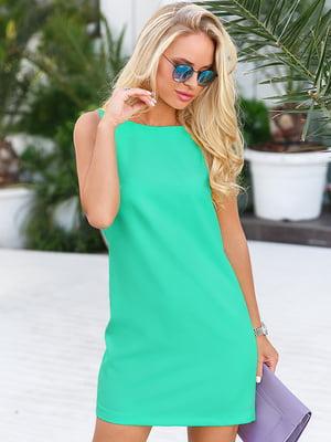 Платье бирюзовое | 5116533