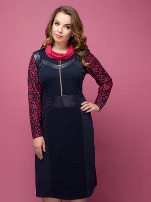 Платье темно-синее   5117046