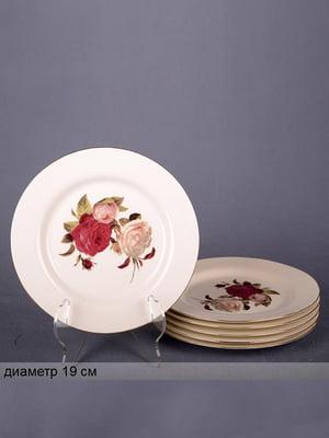 Набор тарелок (6 шт.)   4539841