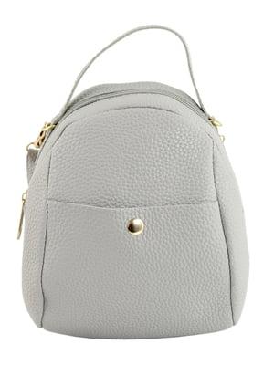 Сумка-рюкзак светло-серый | 5113492