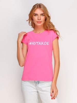 Футболка розовая с принтом | 5124414