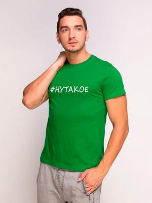 Футболка зеленая с принтом | 5124427