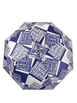 Зонт синий | 5124823