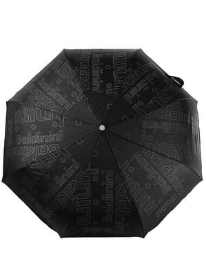 Зонт | 5124831