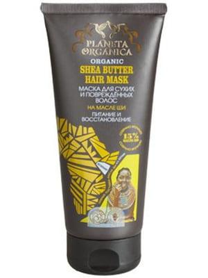 Маска для сухого і пошкодженого волосся «Живлення і відновлення: Масляне дерево» (250 мл) | 1239405