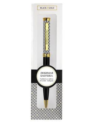Ручка шариковая с надписью | 4984972