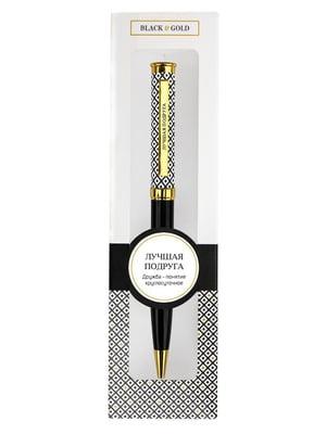 Ручка шариковая с надписью | 4984978