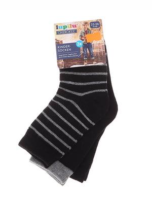 Набор носков (3 пары) | 5126703