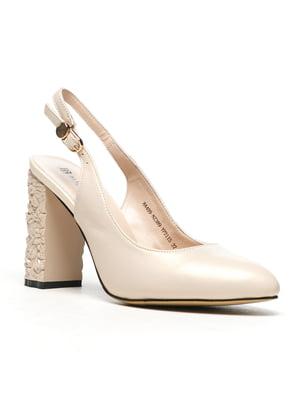 Туфли бежевые | 5126255