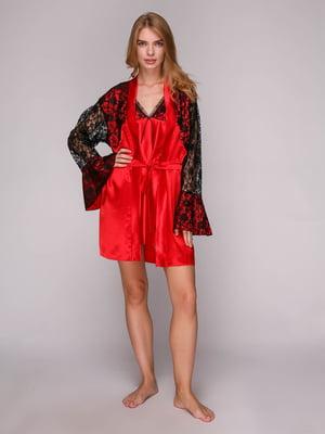 Комплект: халат та сорочка нічна | 5128084