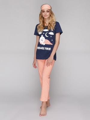 Пижама: футболка, брюки и маска для сна | 5115218