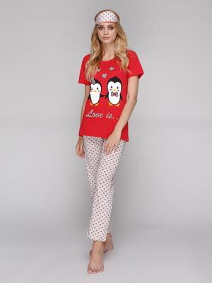 Пижама: футболка, брюки и маска для сна | 5115217