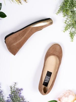 Туфлі золотисто-бежеві | 5091365