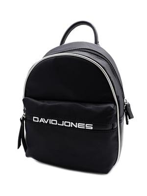 Рюкзак черный | 5117556