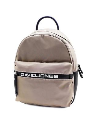 Рюкзак серый | 5117557