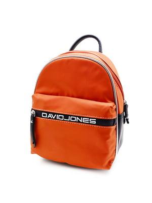 Рюкзак оранжевый | 5117559