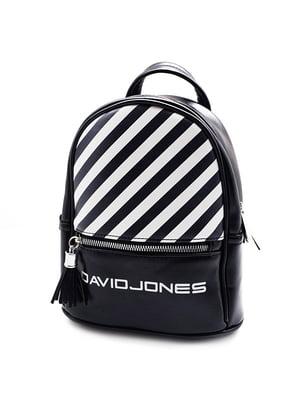 Рюкзак черный | 5117560