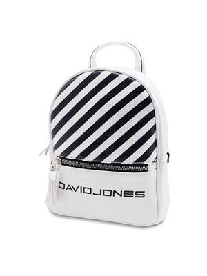 Рюкзак белый | 5117561