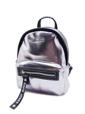 Рюкзак серебристый | 5117567