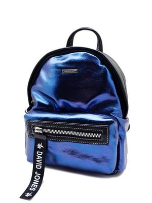 Рюкзак синий | 5117569