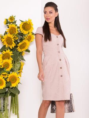 Платье бежевое | 5136082