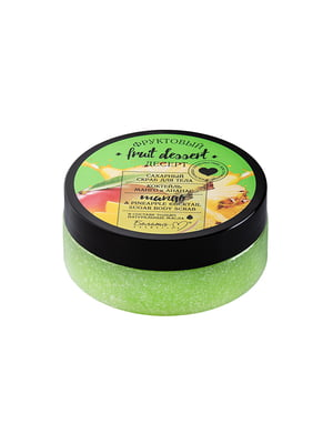 Скраб для тіла цукровий «Коктейль манго і ананас» серії «Фруктовий десерт» (200 г)  | 5092514