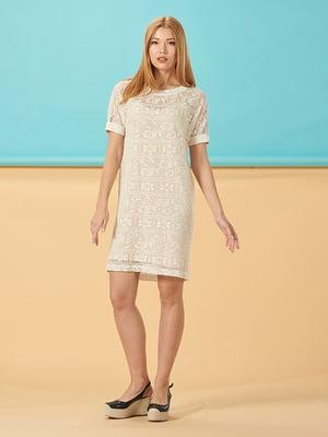 Платье розовое | 5115998