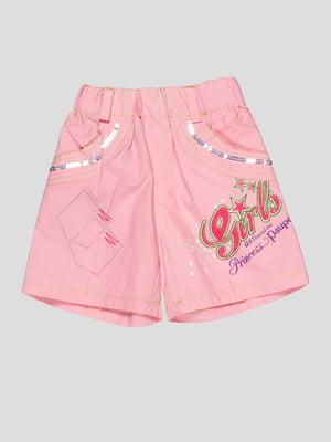 Рожеві шорти | 3420615