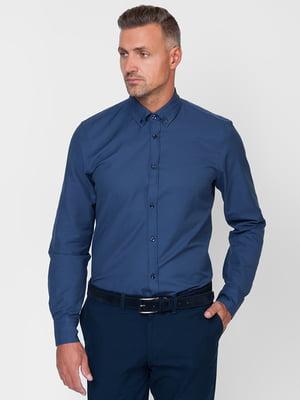 Рубашка синяя | 5140372