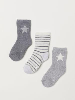Носки серые | 5113071