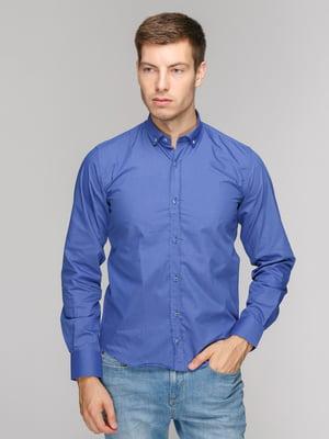 Рубашка синяя | 5114379