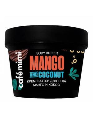 Крем для тела «Манго и кокос» (110 мл) | 5140866